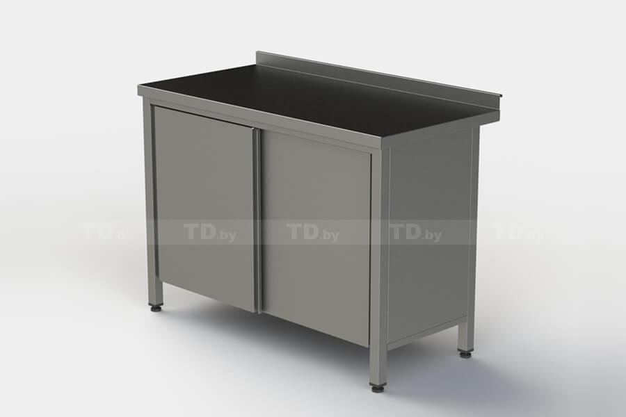 Столы производственные с дверями-купе